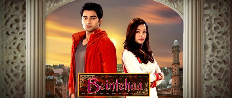Beintehaa Title Song Lyrics - Mp3FETcom